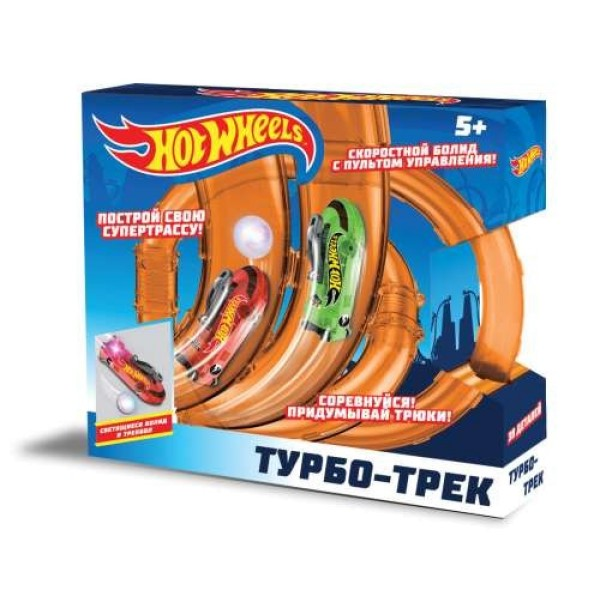 Hot Wheels турбо-трек 39 дет. Т14098 1Toy