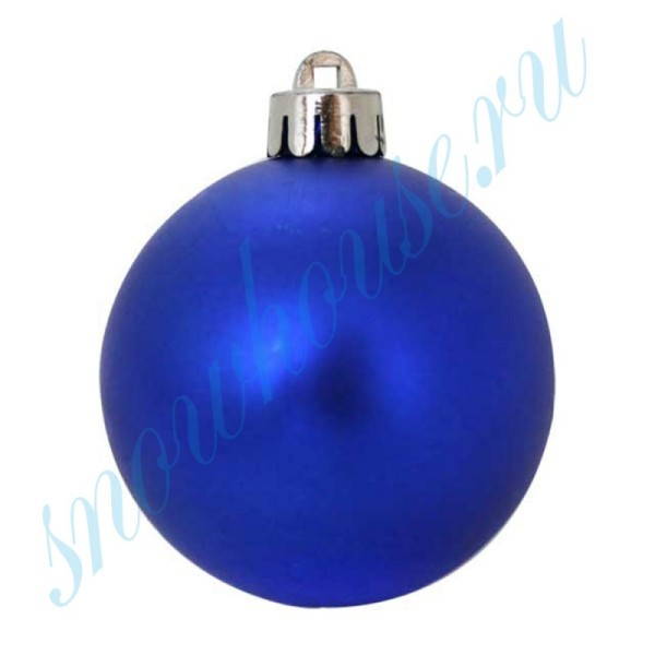 Шарики 6 см синие матовые