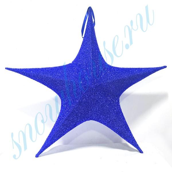 Звезда из ткани с блестками, 110 см, синий