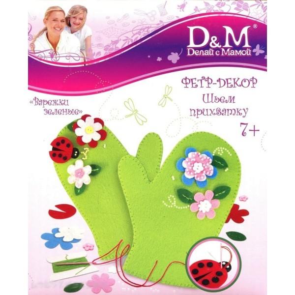Набор Шьем прихватку - Зеленые варежки, 31381 Docha and Mama