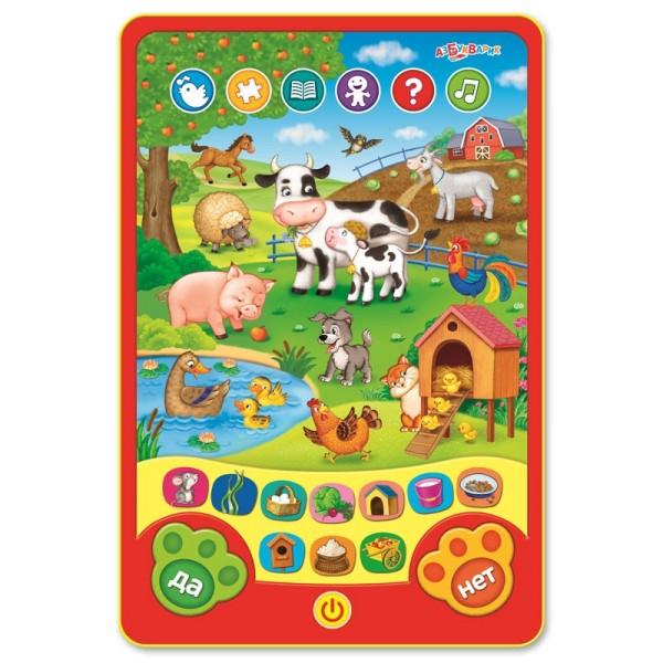 Игровой планшетик Веселые игры на ферме, 4680019281063 Азбукварик