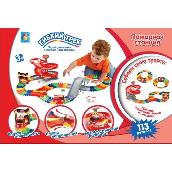 Гибкий трек Пожарная станция 113 дет. Т59308 1 toy