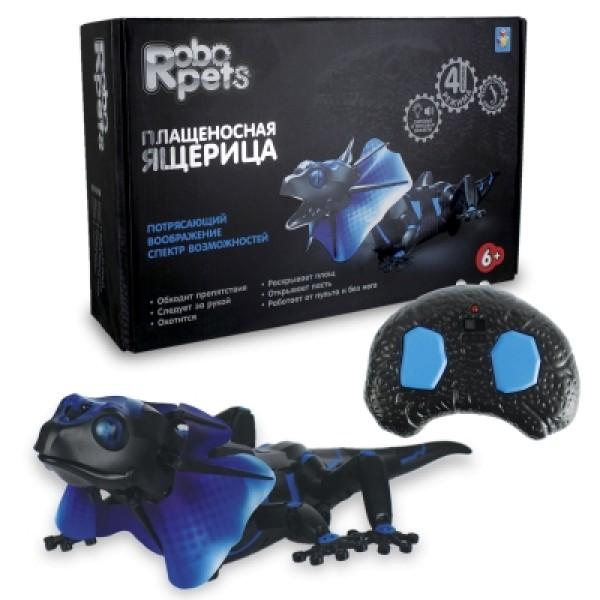 Интерактивная игрушка Плащеносная ящерица Т13655 1toy