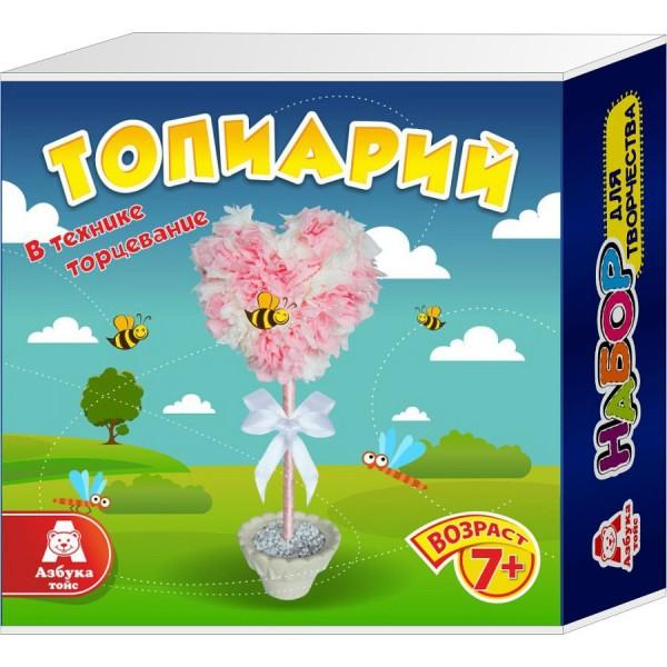 Набор для творчества Топиарий Сладкая вата, ТП-0003 АЗБУКА ТОЙС