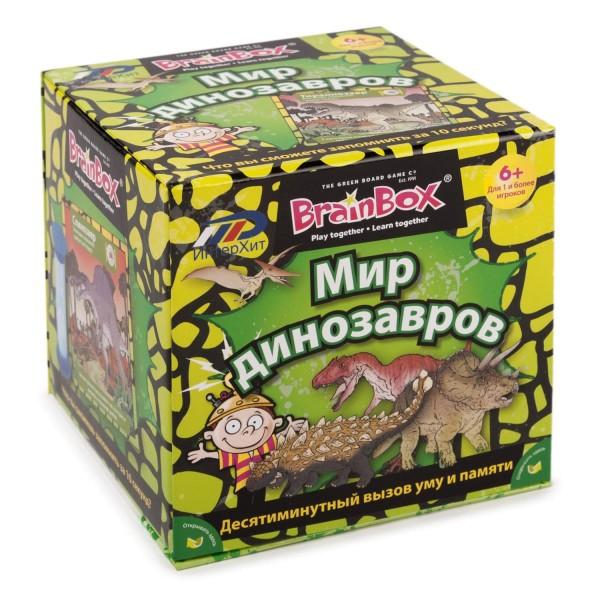 Сундучок знаний Мир динозавров 90738 BRAINBOX