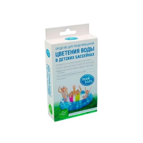 Мультифункциональный препарат для детских бассейнов (INTEX) МАК KIDS 10433in