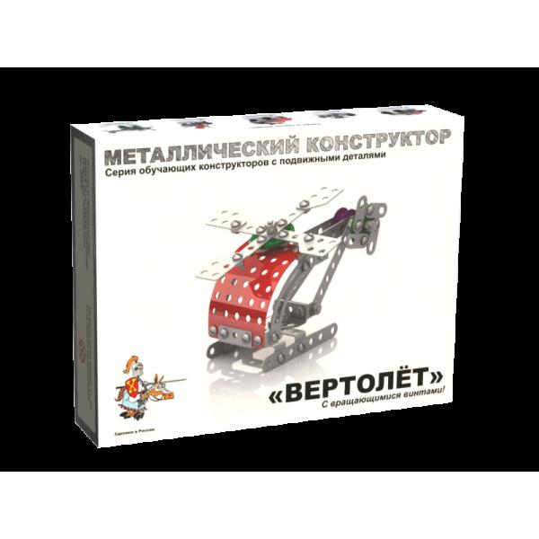 Конструктор металлический Вертолет, 02028 ДЕСЯТОЕ КОРОЛЕВСТВО