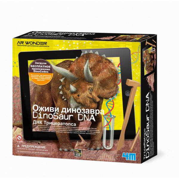 Набор Оживи динозавра ДНК Трицераптоса 00-07003 4M