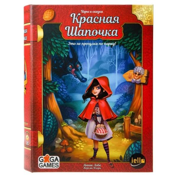 Настольная игра Красная Шапочка GG090 GAGA GAMES