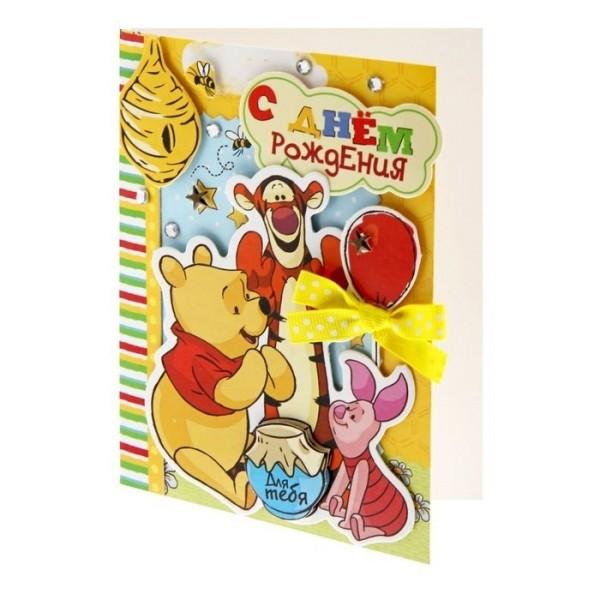 Открытка подарочная хэнд-мэйдС Днем Рождения! Медвежонок Винни, 1135345 Disney