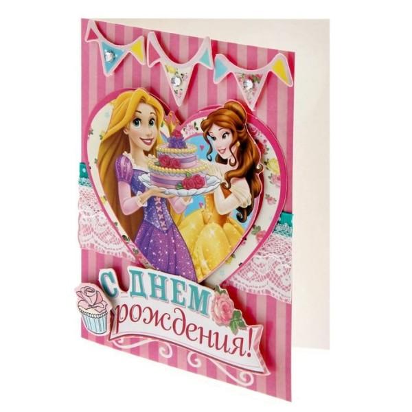 Открытка подарочная хэнд-мэйдС Днем Рождения! Принцессы, 1135353 Disney