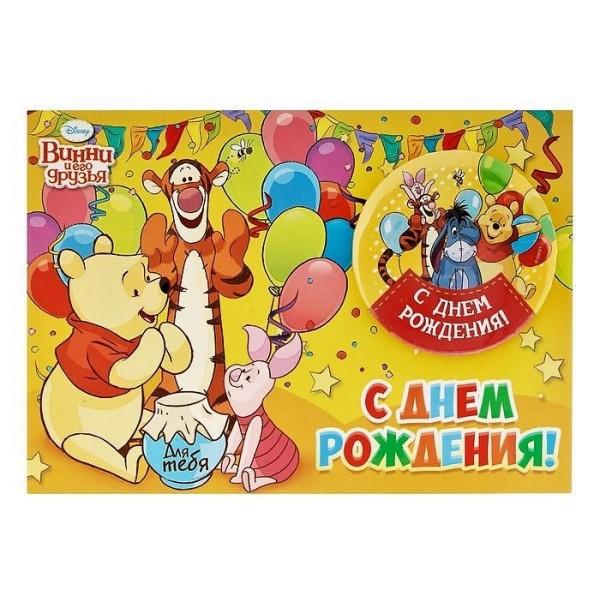 Открытка со значком С Днем Рождения!, Медвежонок Винни и его друзья, 1646465 Disney