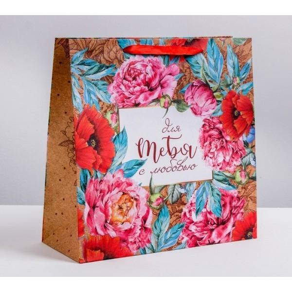 Пакет крафтовый квадратный «Для тебя с любовью», 3747893 Дарите Счастье