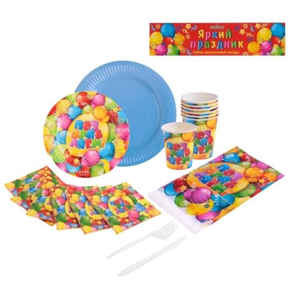 Набор бумажной посуды Яркий праздник на 6 персон, 856616 Страна Карнавалия