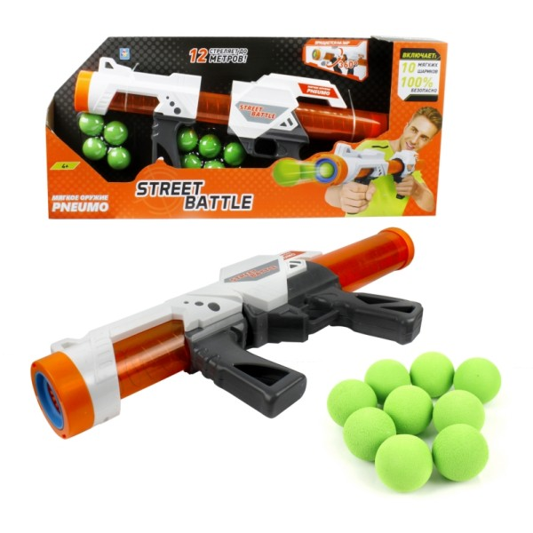 Оружие с мягкими шариками Street Battle 10 шариков Т13653 1TOY