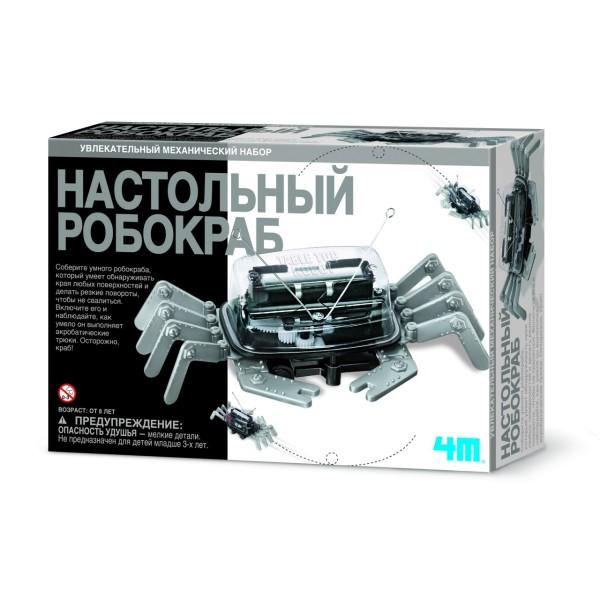 Набор юрого инженера Настольный Робокраб 4M 00-03357m