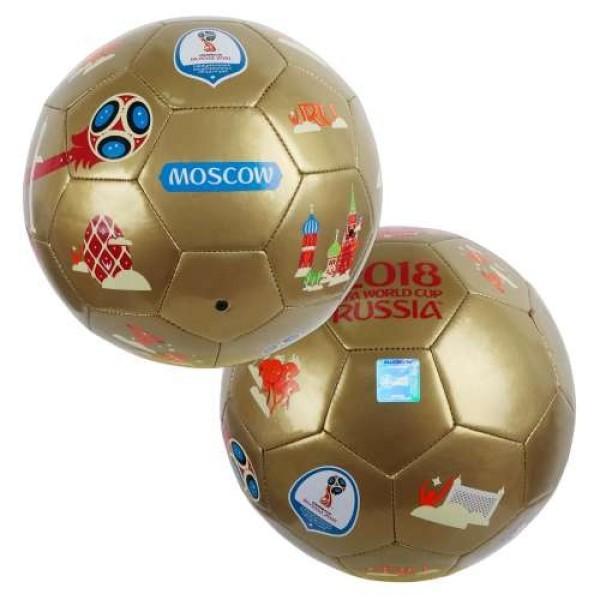 FIFA 2018 Футбольный мяч Moscow, 23 см