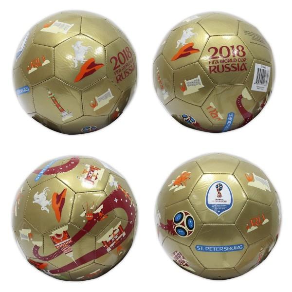 FIFA 2018 Футбольный мяч St.Petersburg, 23 см