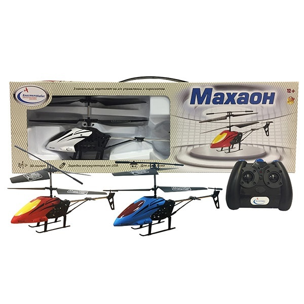 Вертолёт Махаон BH3357 Властелин Небес
