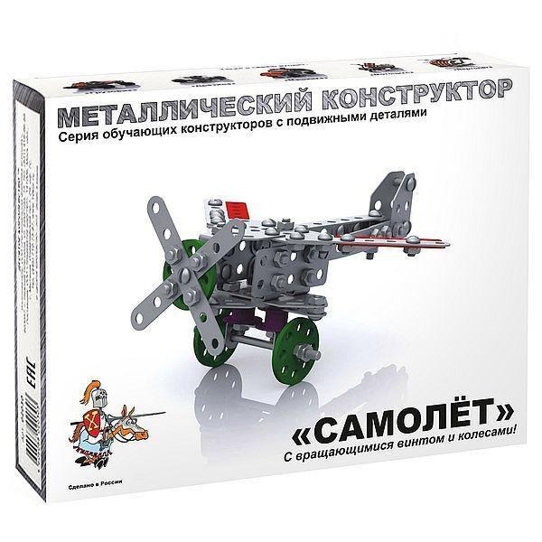 Металлический конструктор с подвижными деталями Самолет 2030 Десятое королевство
