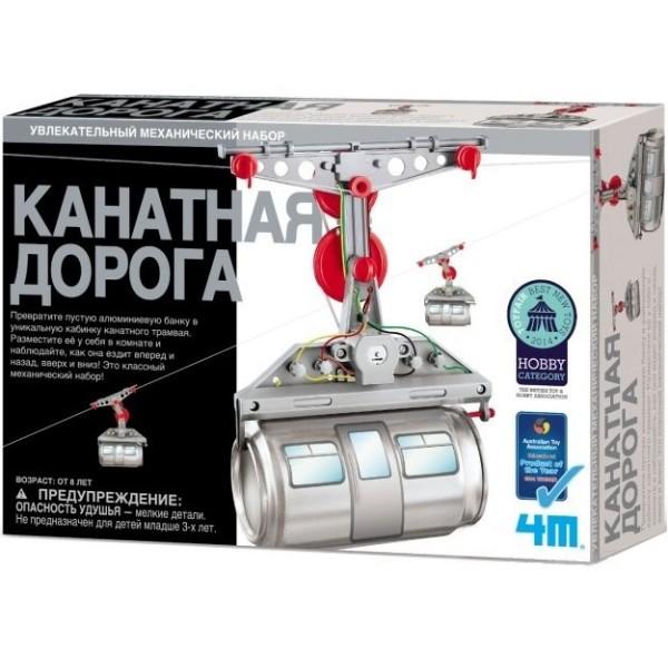 Механический наборКанатная дорога00-03358 4М