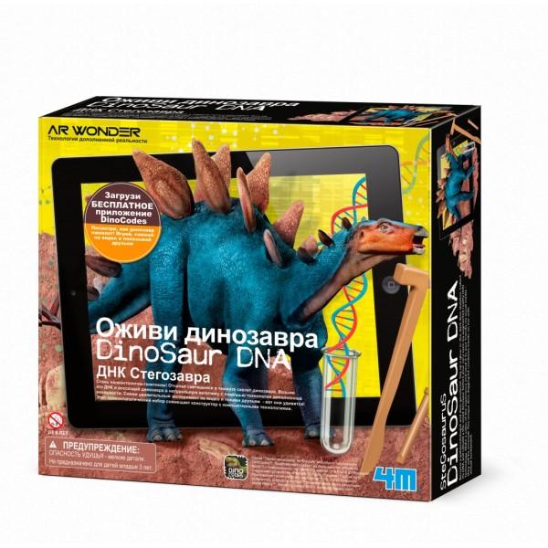 Набор Оживи динозавра ДНК Стегозавра  00-07004 4M