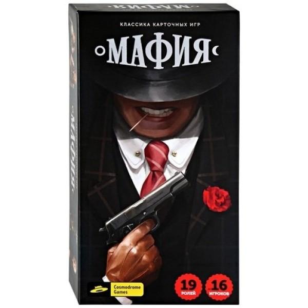 Настольная игра Мафия 52045 COSMODROME GAMES