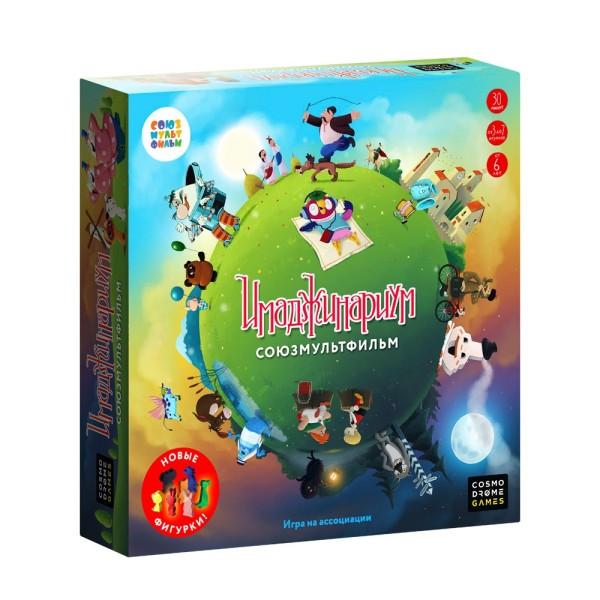 Настольная игра Имаджинариум Союзмультфильм 2.0 52061m Cosmodrome Games