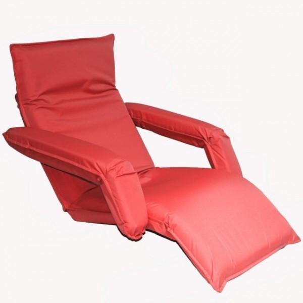 Кресло-шезлонг регулируемое с подлокотниками цвет коралловый LF10-CRin MERLIN