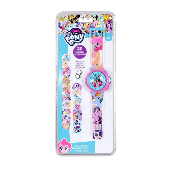 Часы наручные электронные My Little Pony c проектором MLP37954 KIDS Euroswan