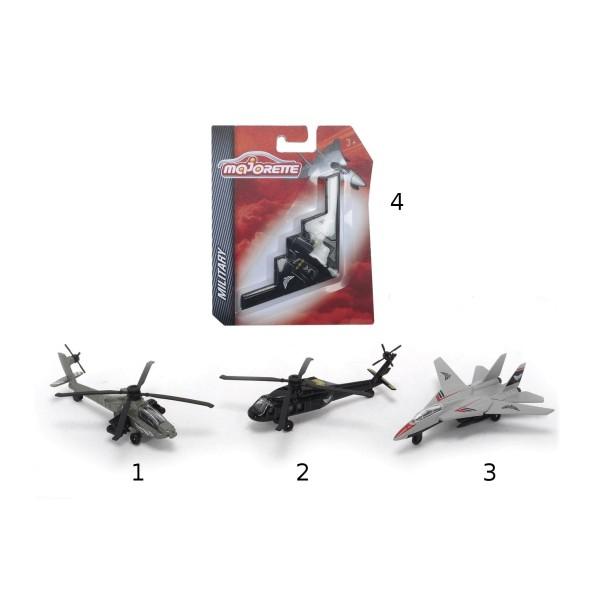 Военные самолеты/вертолеты