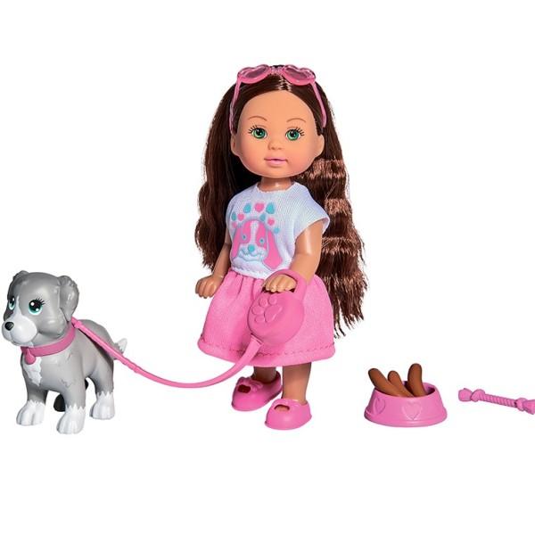 Кукла Еви с собачкой и аксессуарами из серии Holiday, 5733272029 Simba