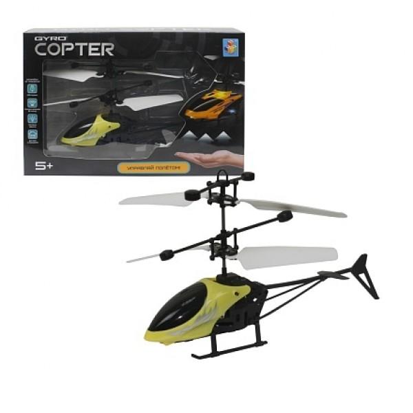 Вертолет на сенсорном управлении Gyro-Copter со светом Т15183 1Toy