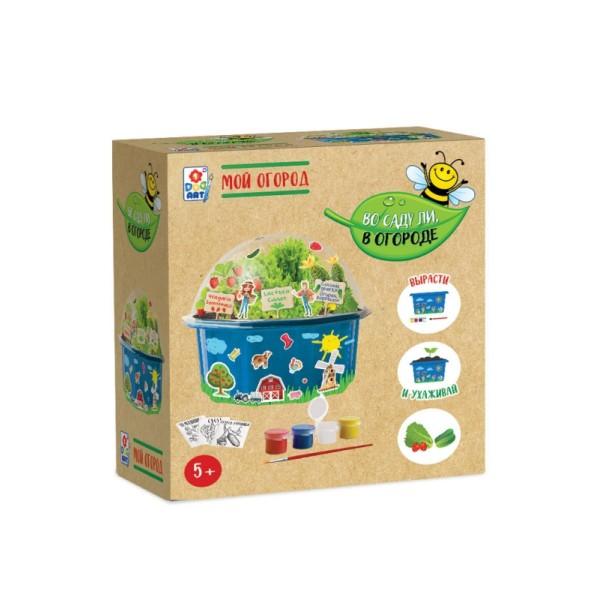Набор для детского творчества из серии Во саду ли, в огороде Мой огород Т15177 1TOY