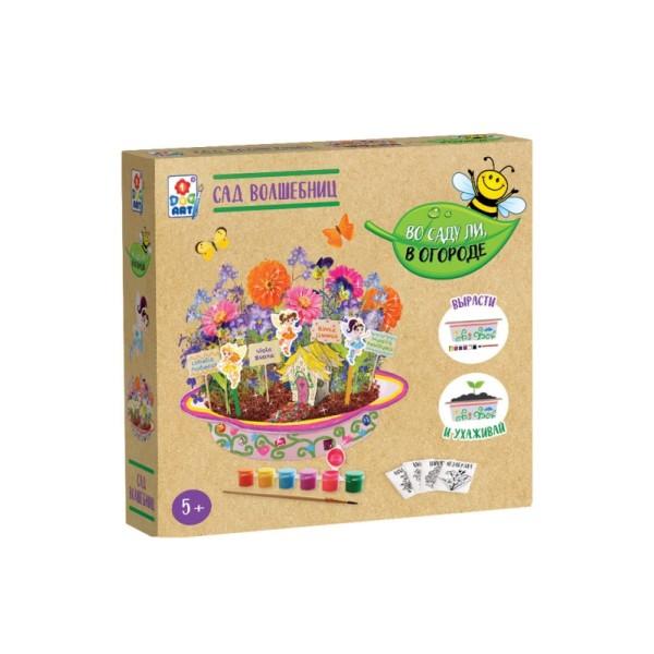 Набор для детского творчества из серии Во саду ли, в огороде Сад волшебниц Т15180  1TOY
