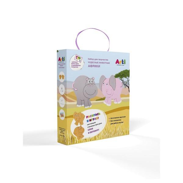 """Набор для творчества """"Чудесные животные Африки"""" - Слон и бегемот , Г000757 Arti"""