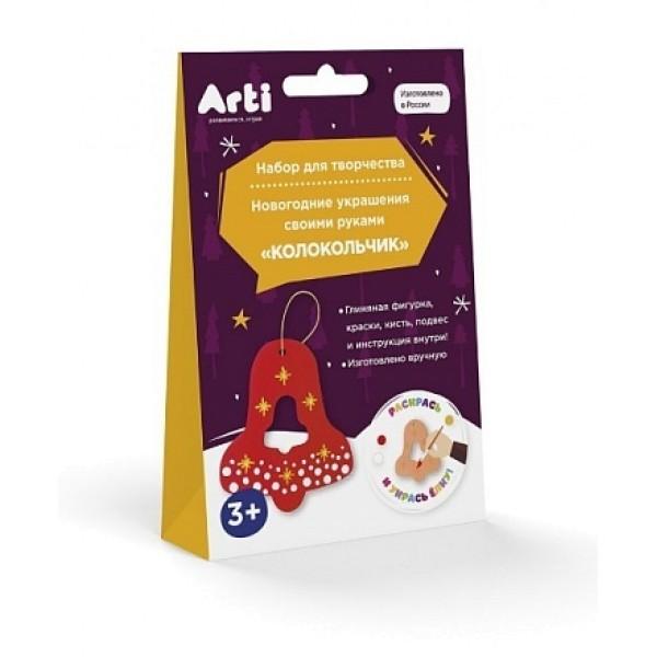 Набор для творчества Новогодние украшения Колокольчик Arti Г000734