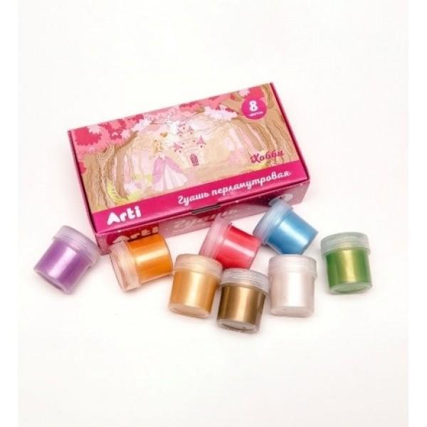 Краски гуашевые Хобби перламутровые 8 цветов по 20 мл 160 мл Arti К000271