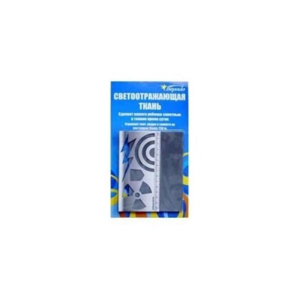 49757 Берадо SC-032 Светоотражающая ткань