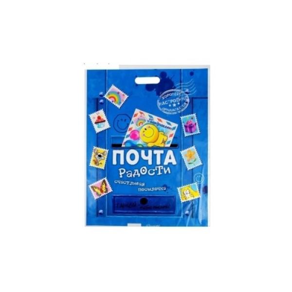 875514 Пакет подарочный полиэтиленовый Почта радости