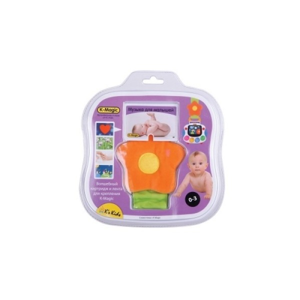 Набор картриджей K-Magic Музыка для малышей
