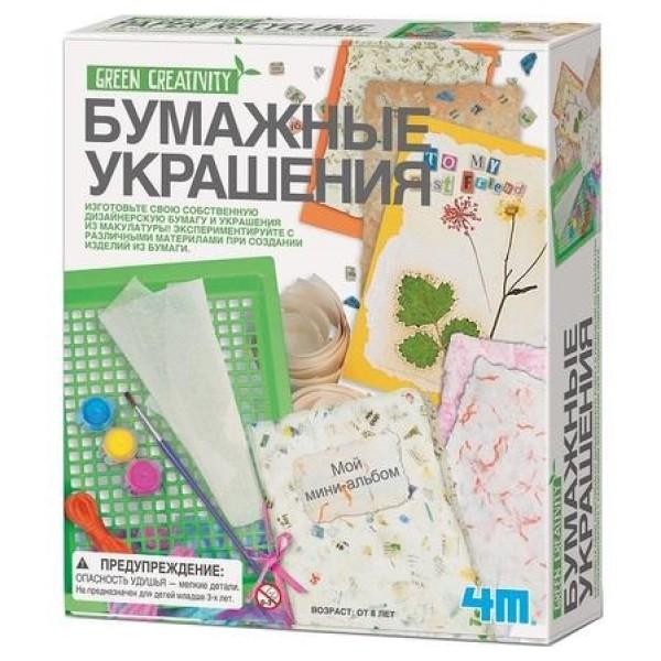 00-04562m 4M Набор Бумажные украшения