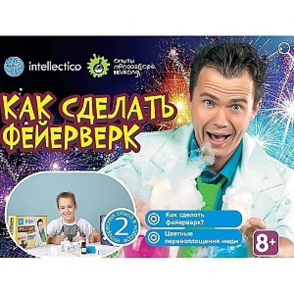 845m INTELLECTICO Набор для опытов Как сделать фейерверк