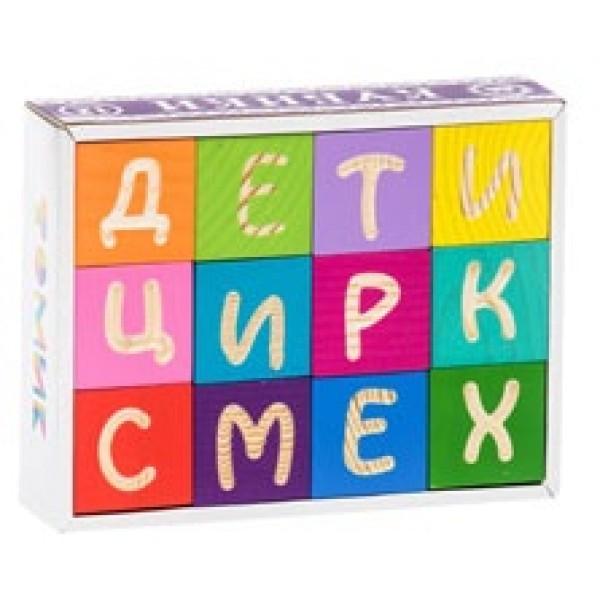 1111-4m Кубики ТОМИК Веселая азбука (12 шт)